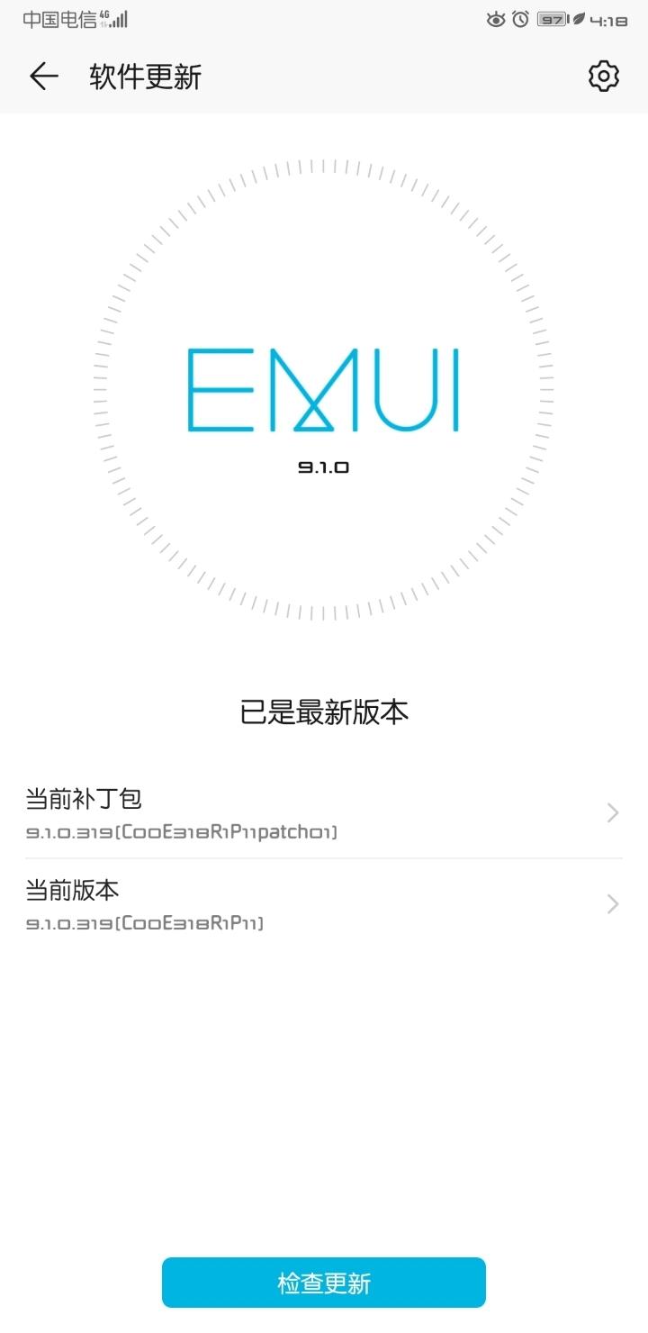 Screenshot_20190814_161822_com.huawei.android.hwouc.jpg