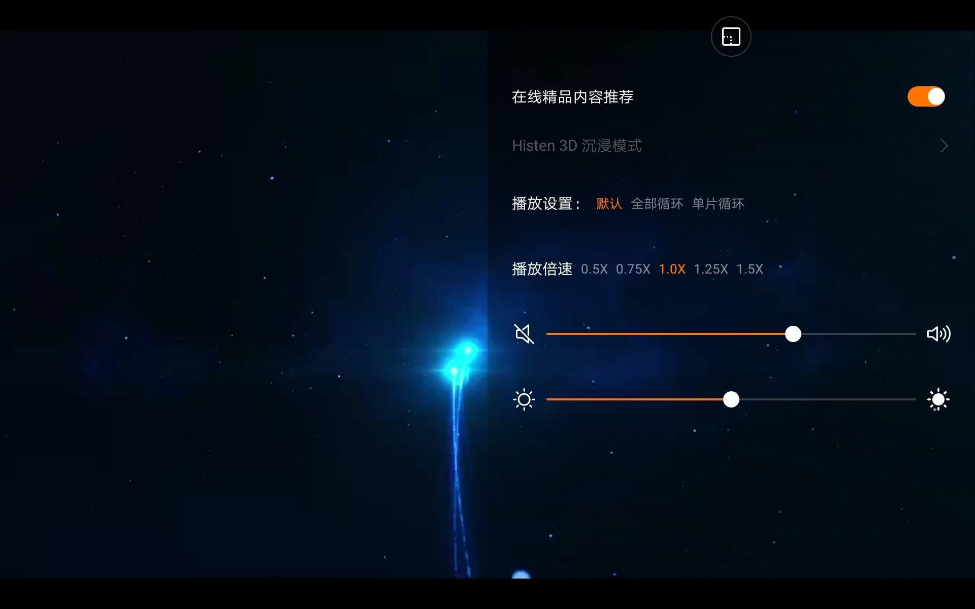 Screenshot_20190814-220847.jpg