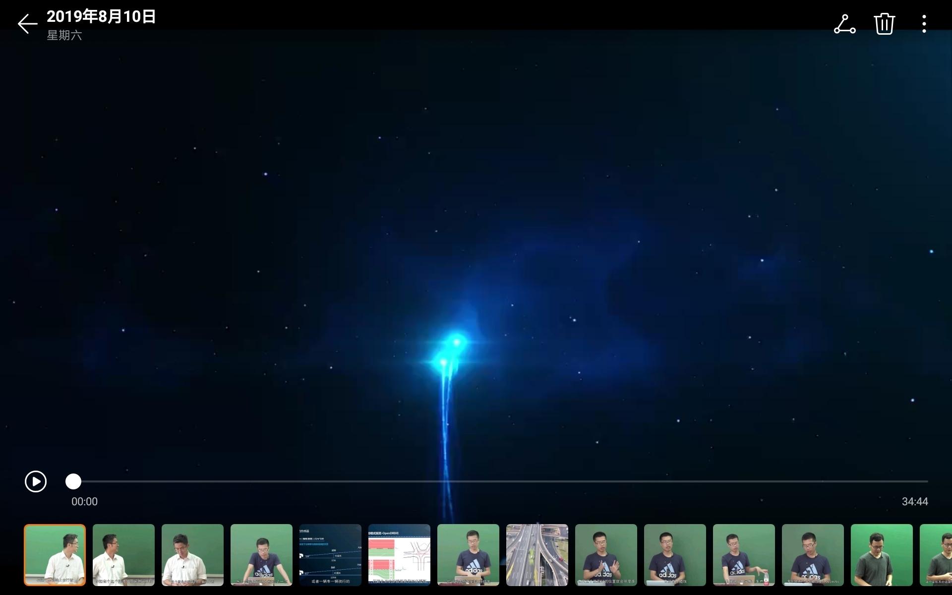 Screenshot_20190814-220834.jpg