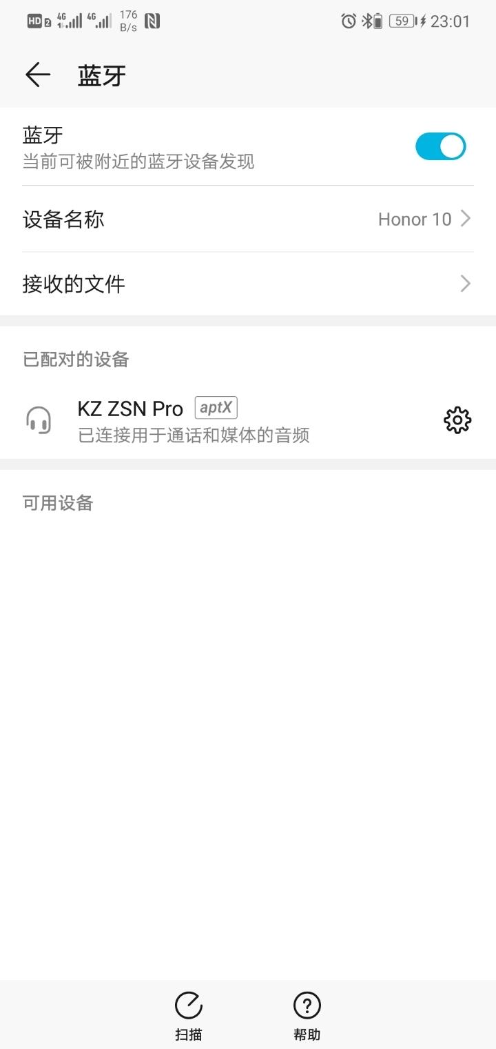 Screenshot_20190814_230100_com.android.settings.jpg