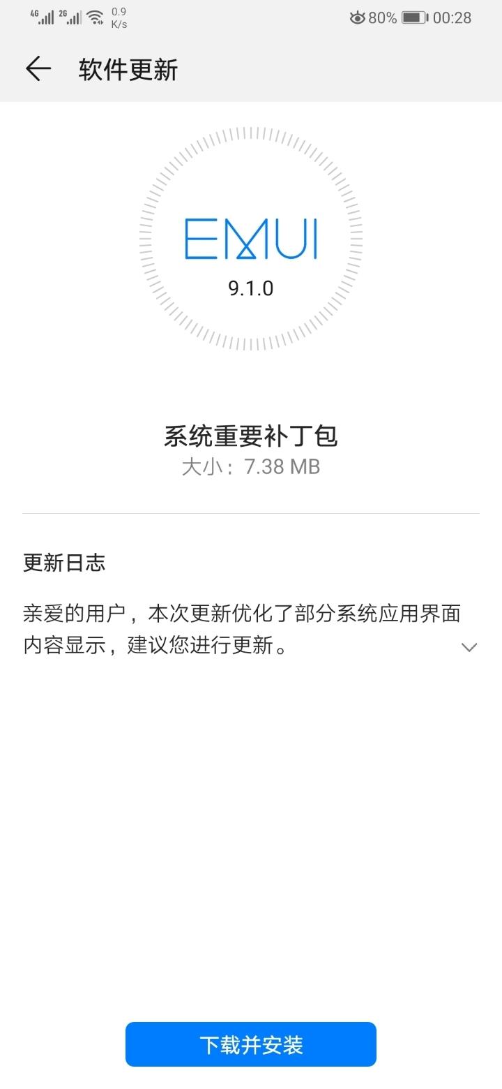 Screenshot_20190815_002818_com.huawei.android.hwouc.jpg