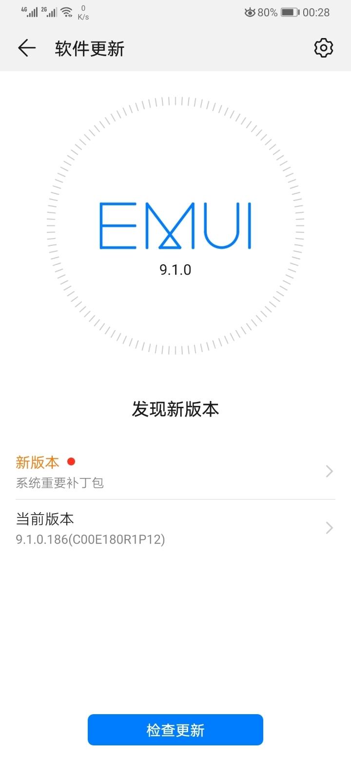 Screenshot_20190815_002809_com.huawei.android.hwouc.jpg