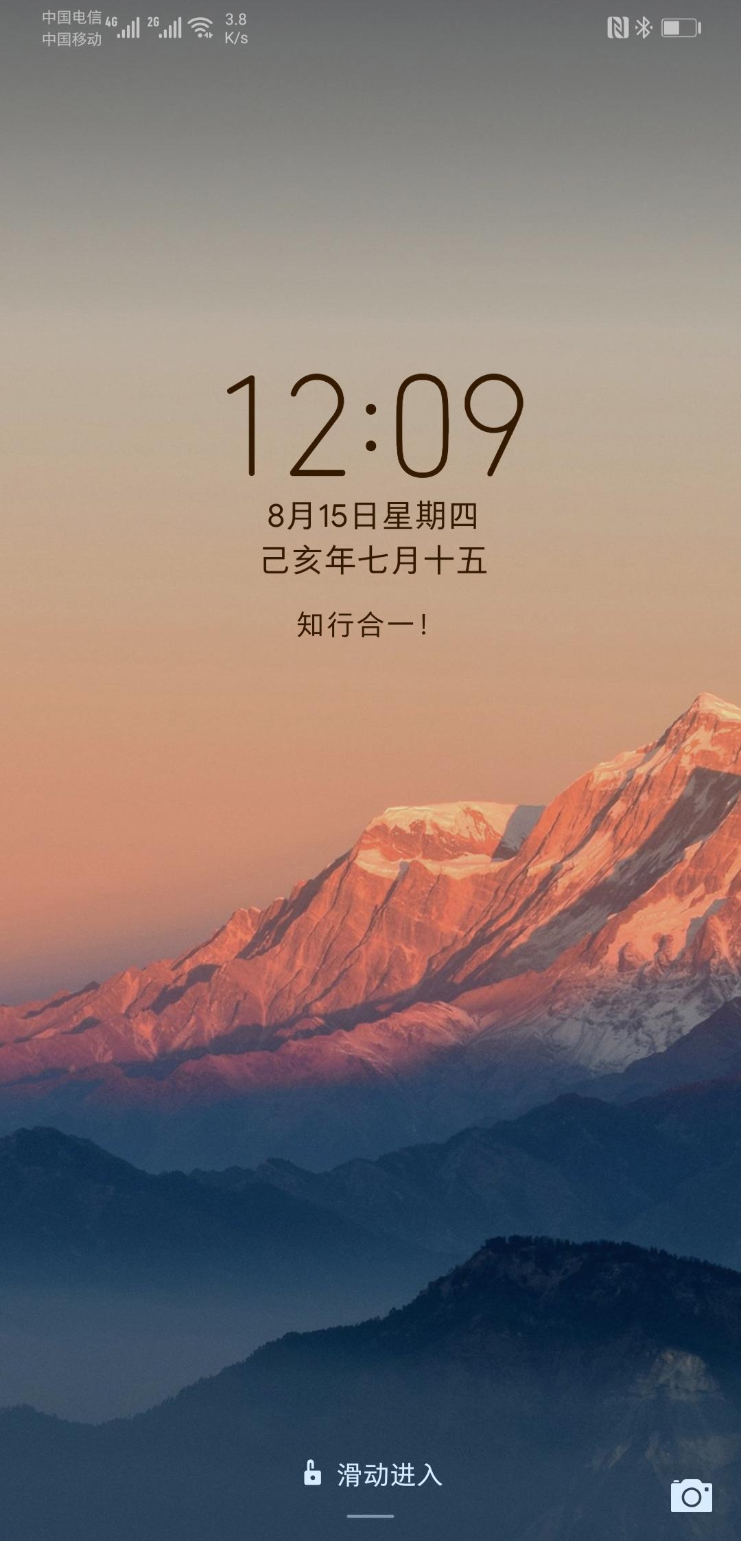 锁屏.jpg