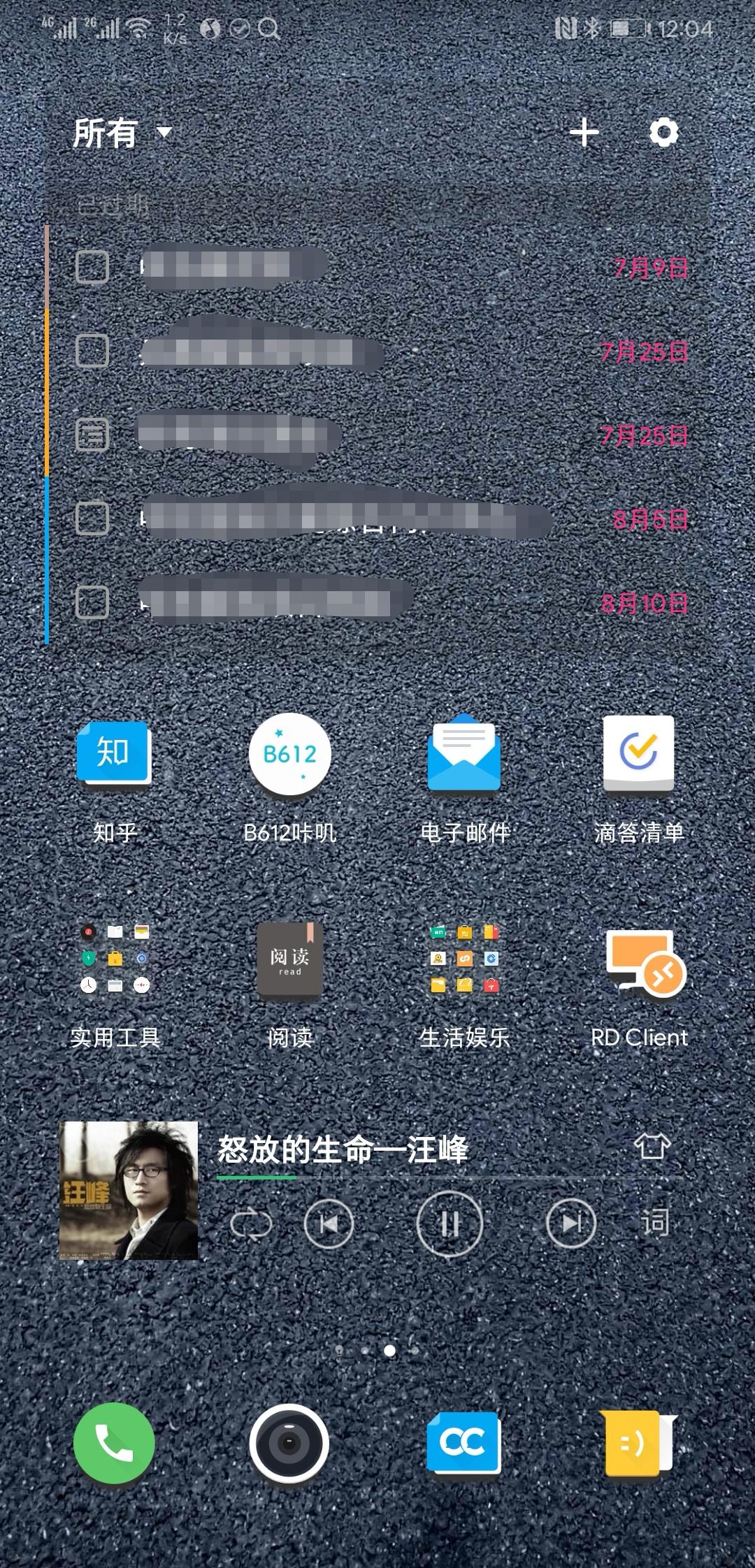 桌面2.jpg