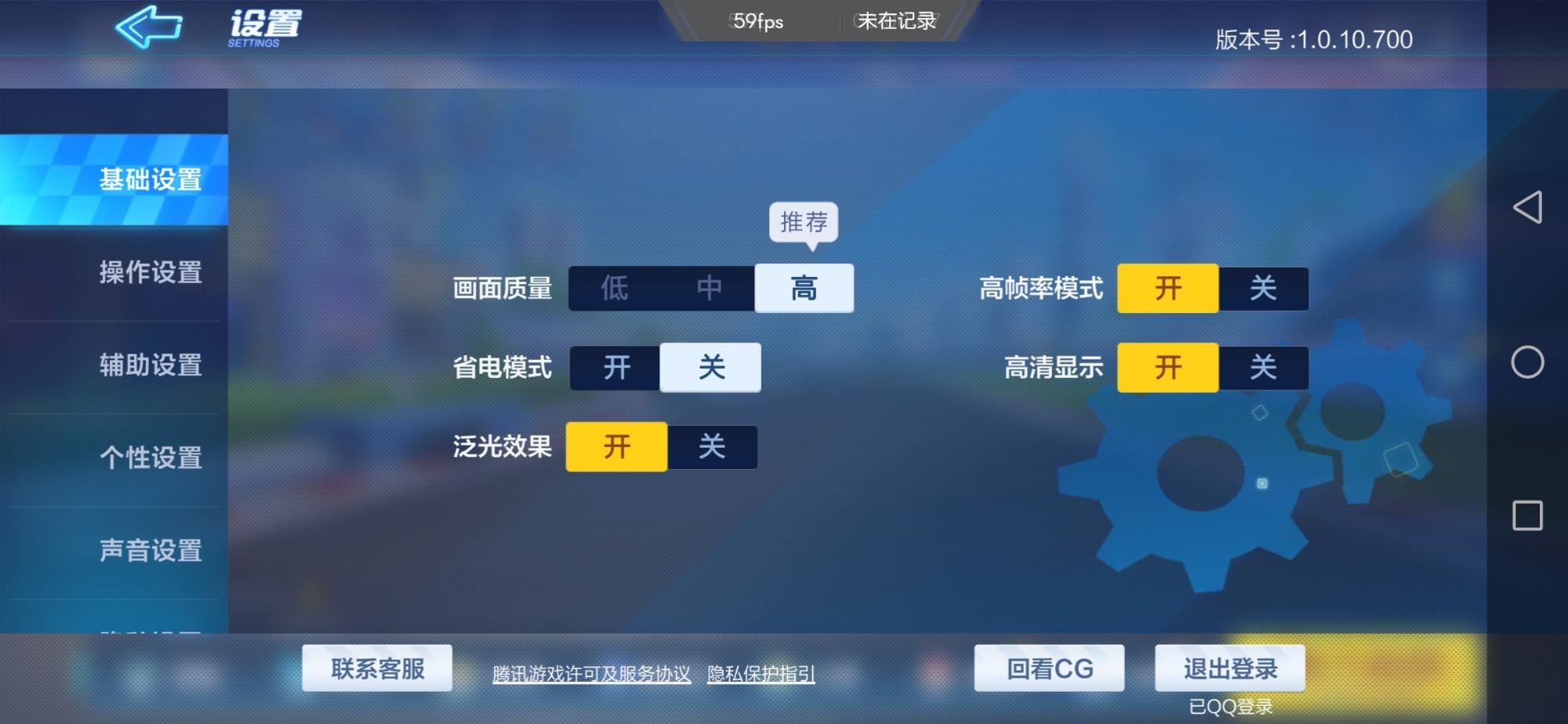 Screenshot_20190812_011917_com.tencent.tmgp.WePop.jpg