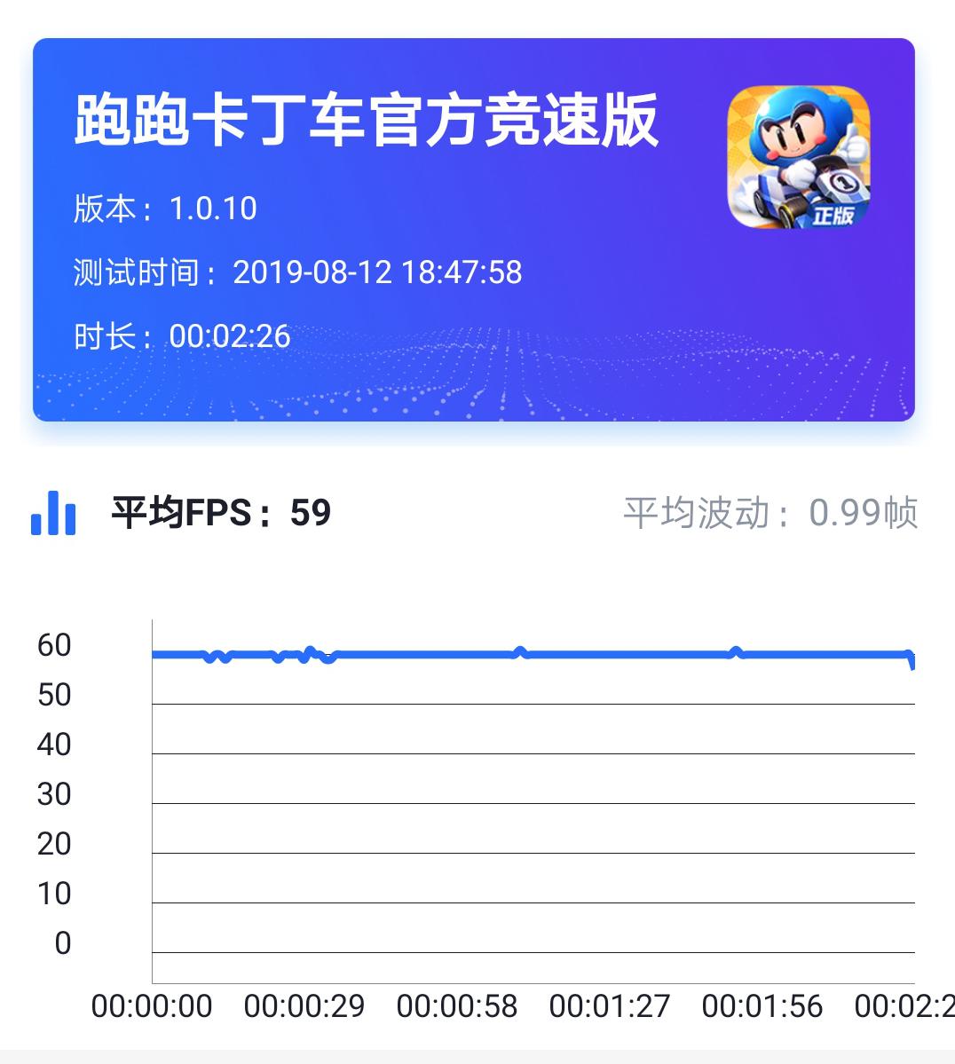Screenshot_20190812_200622_com.af.benchaf.jpg