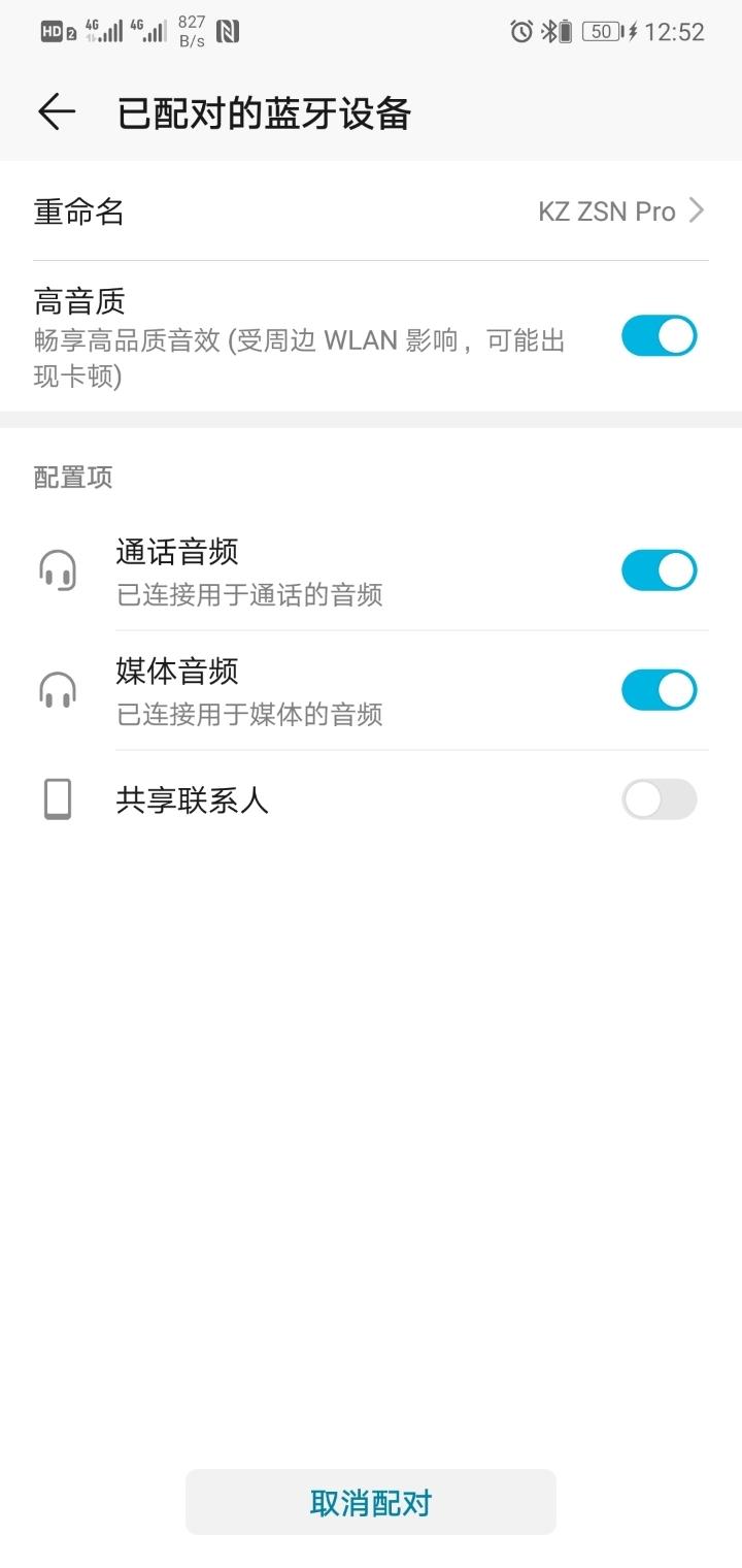 Screenshot_20190815_125241_com.android.settings.jpg
