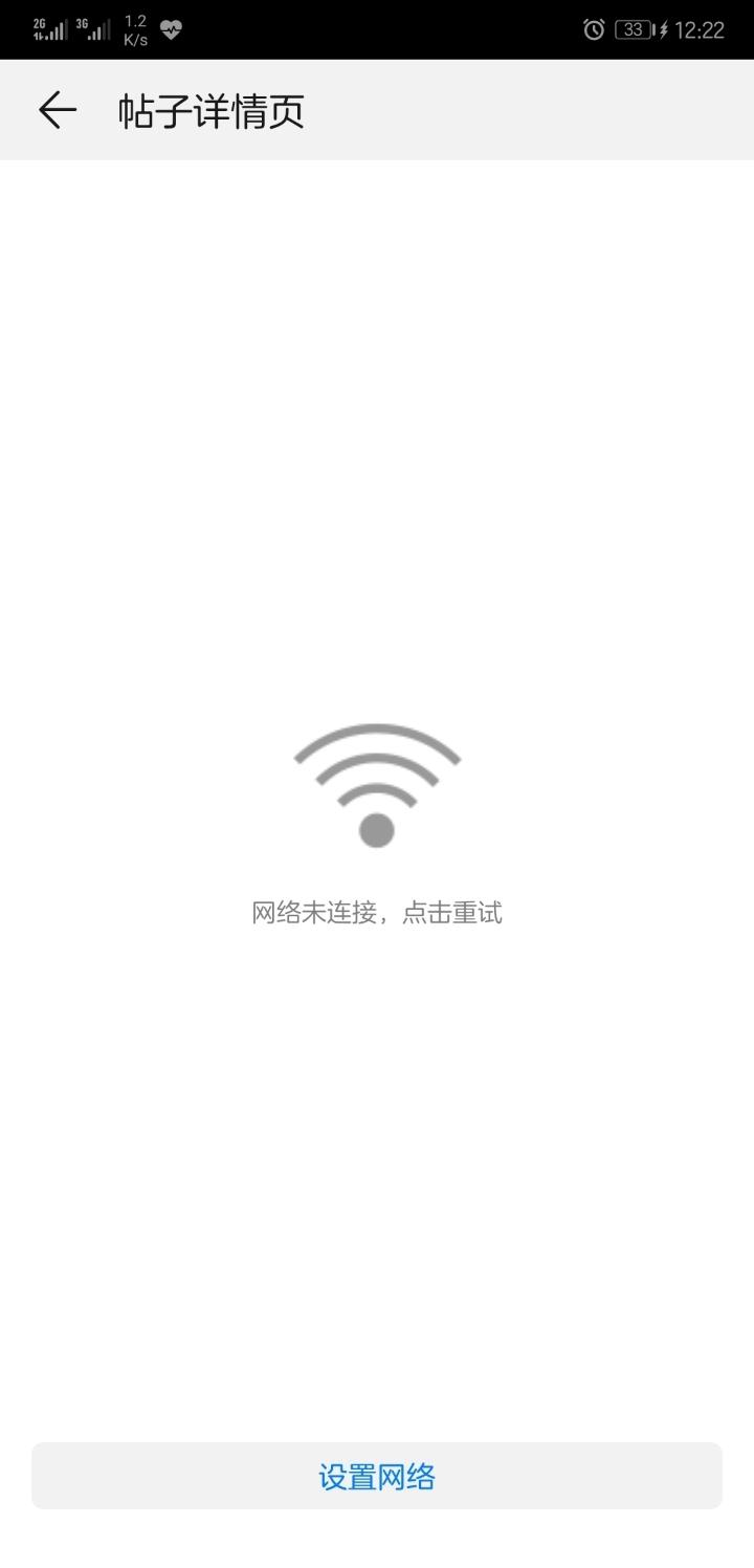 Screenshot_20190815_002228_com.huawei.fans.jpg