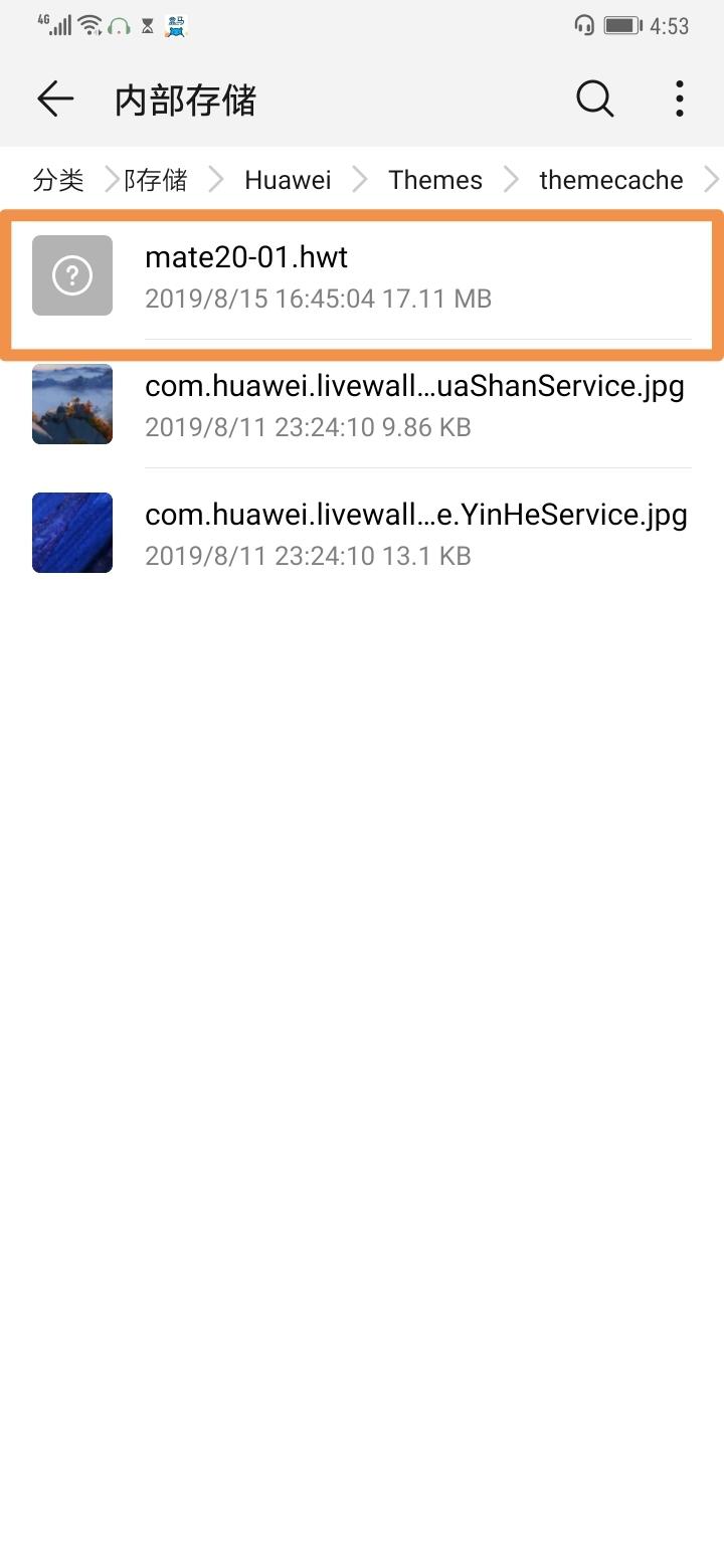 Screenshot_20190815_165352.jpg