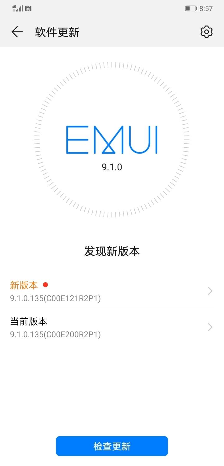 Screenshot_20190815_205715_com.huawei.android.hwouc.jpg