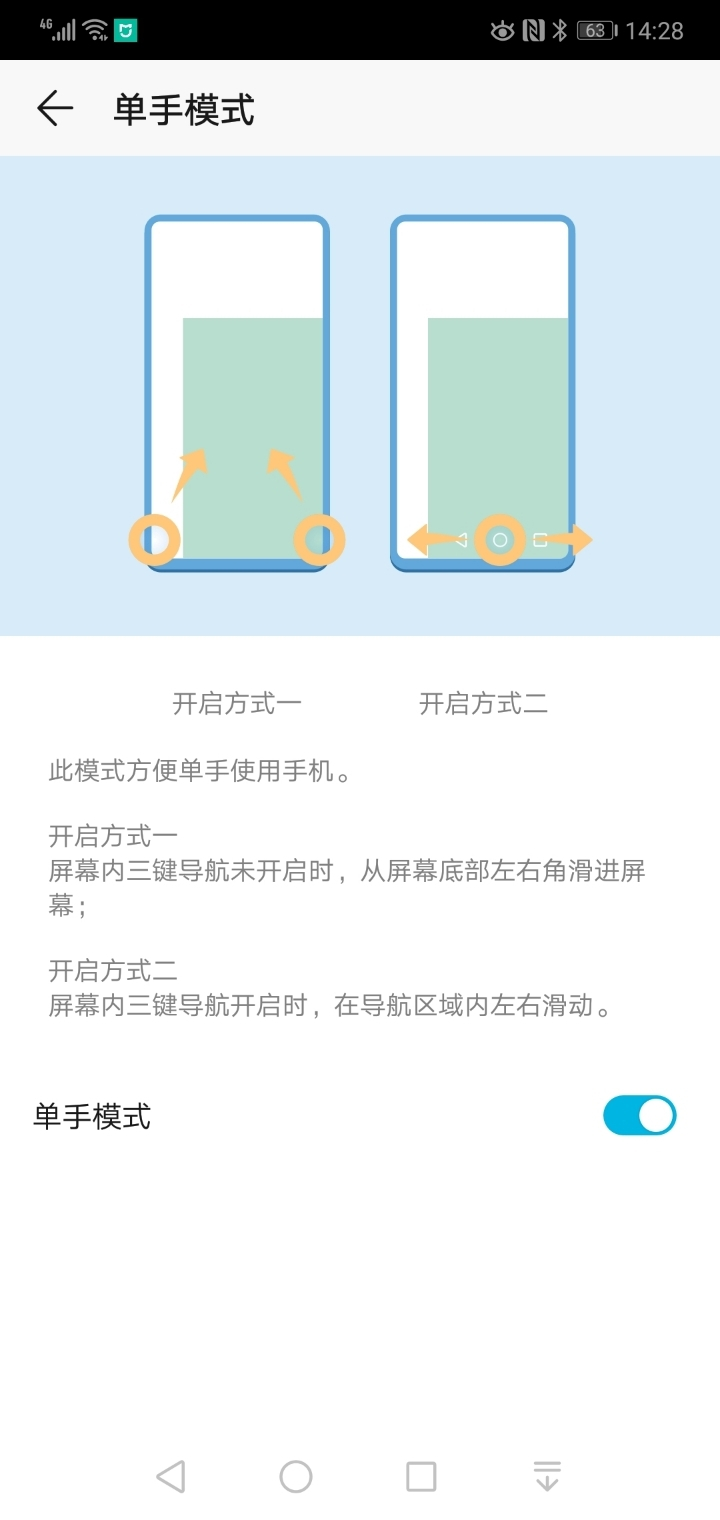 Screenshot_20190816_142811_com.android.settings.jpg