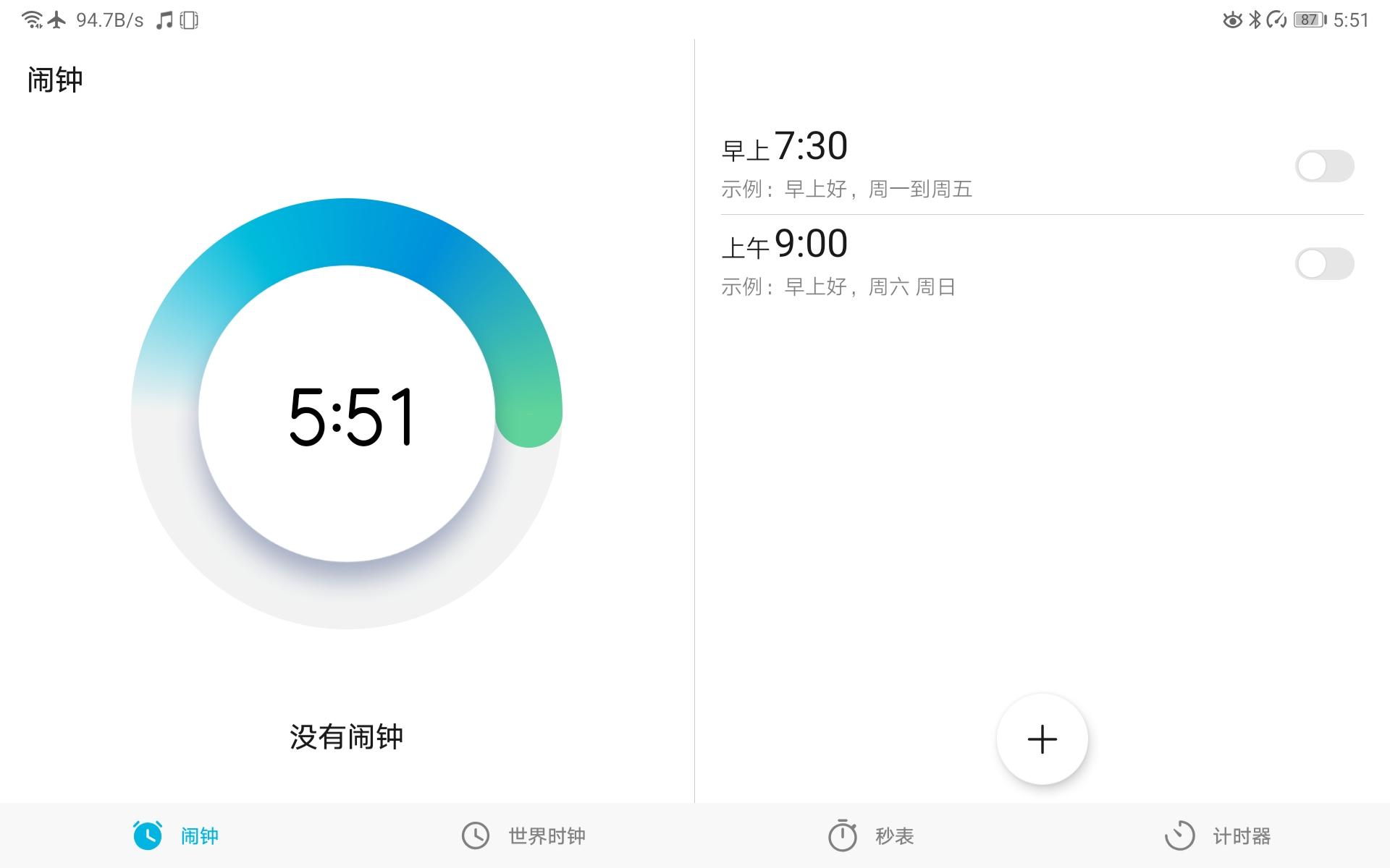 Screenshot_20190812_175115_com.android.deskclock.jpg