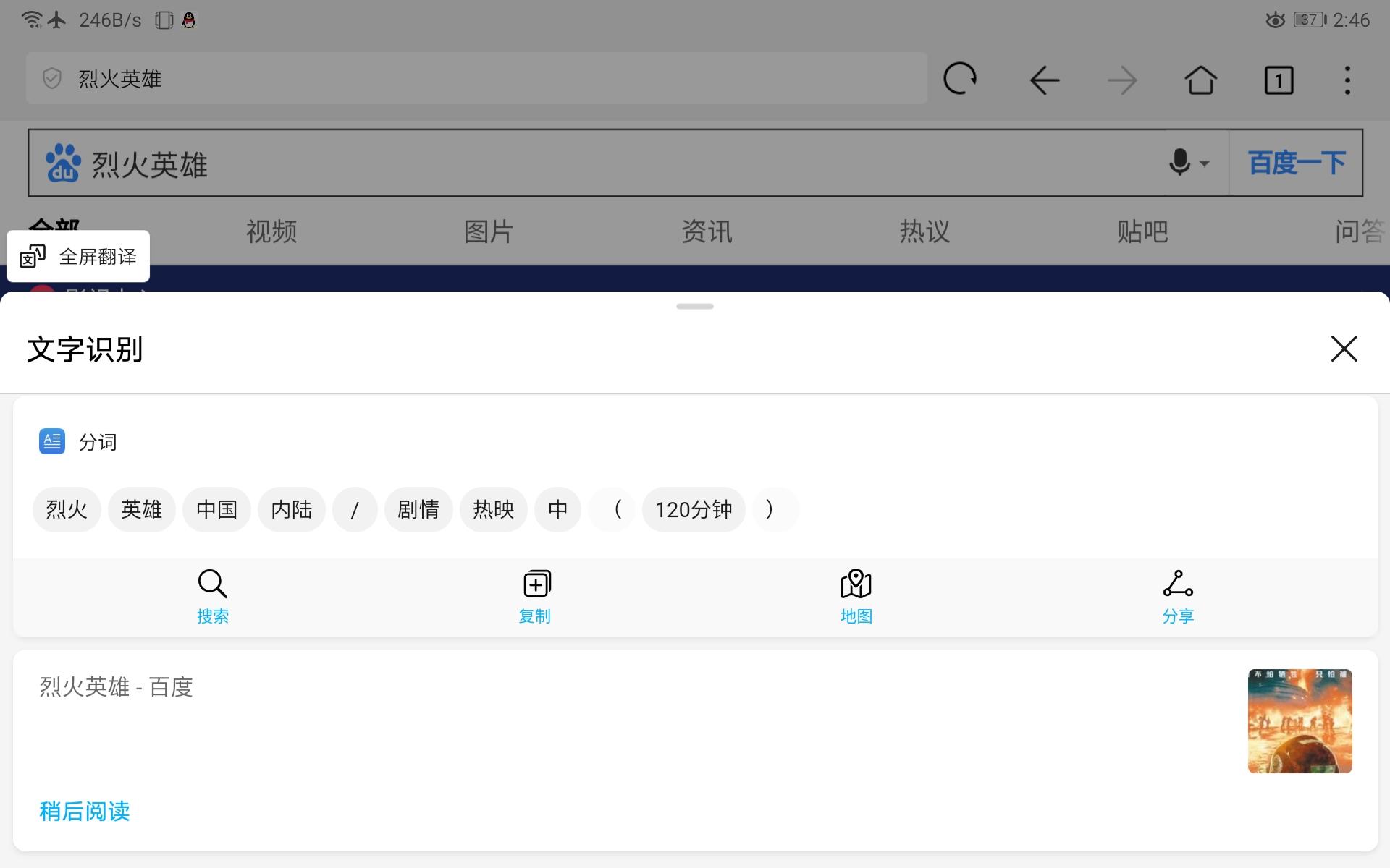 Screenshot_20190816_144708_com.huawei.hitouch.jpg