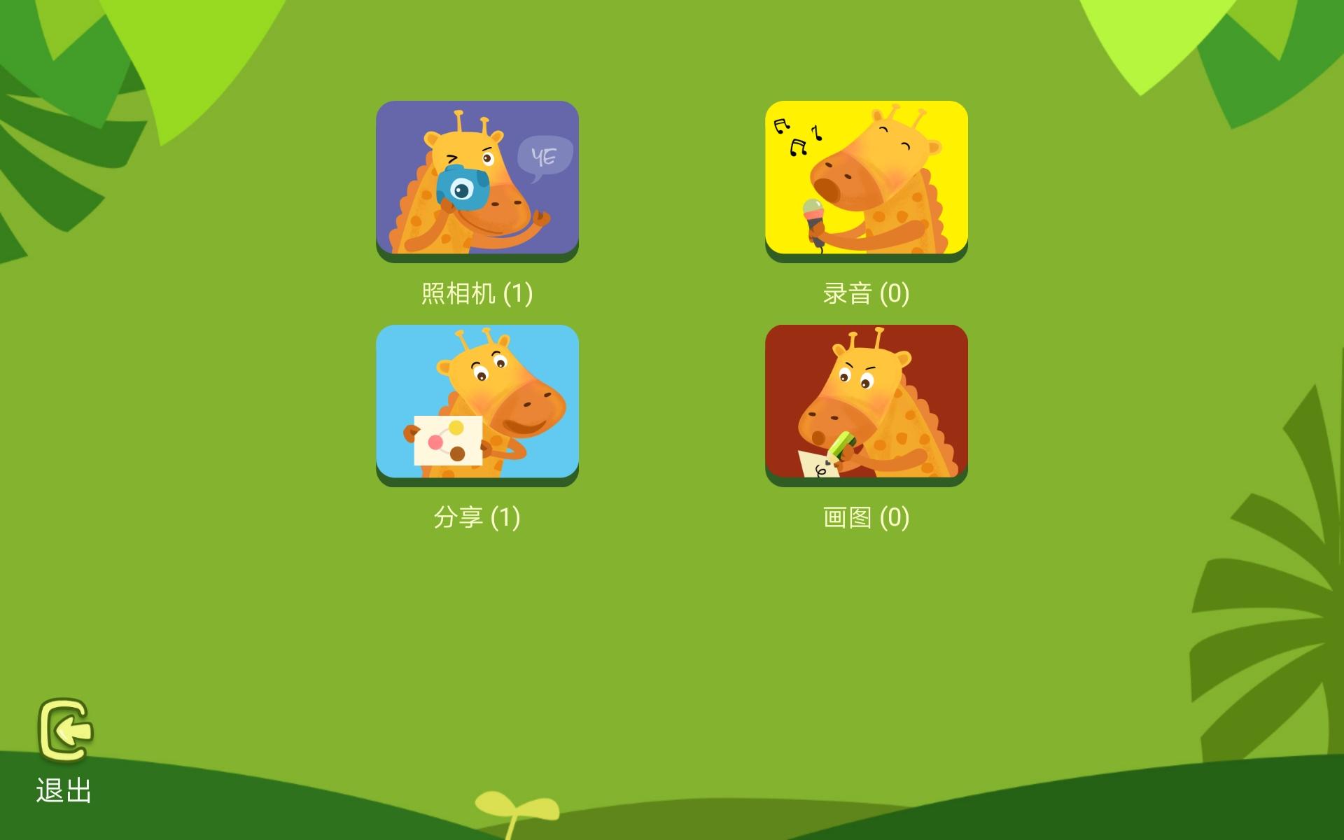 Screenshot_20190816_162746_com.huawei.kidsmode.jpg