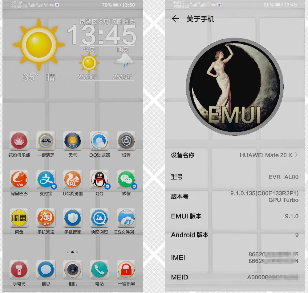home_wallpaper_0_1566015163600_1566021115194.jpg