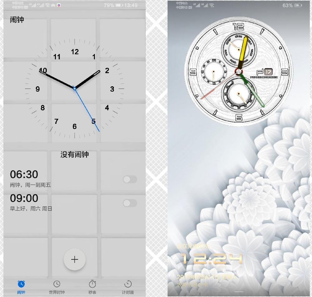 home_wallpaper_0_1566015163600_1566021190914.jpg