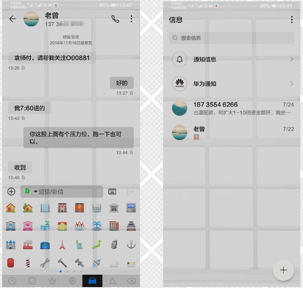 home_wallpaper_0_1566015163600_1566021481478.jpg