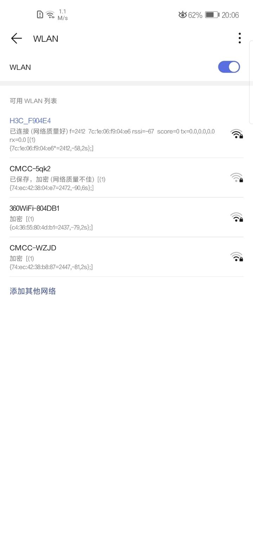 Screenshot_20190816_200646_com.android.settings.jpg