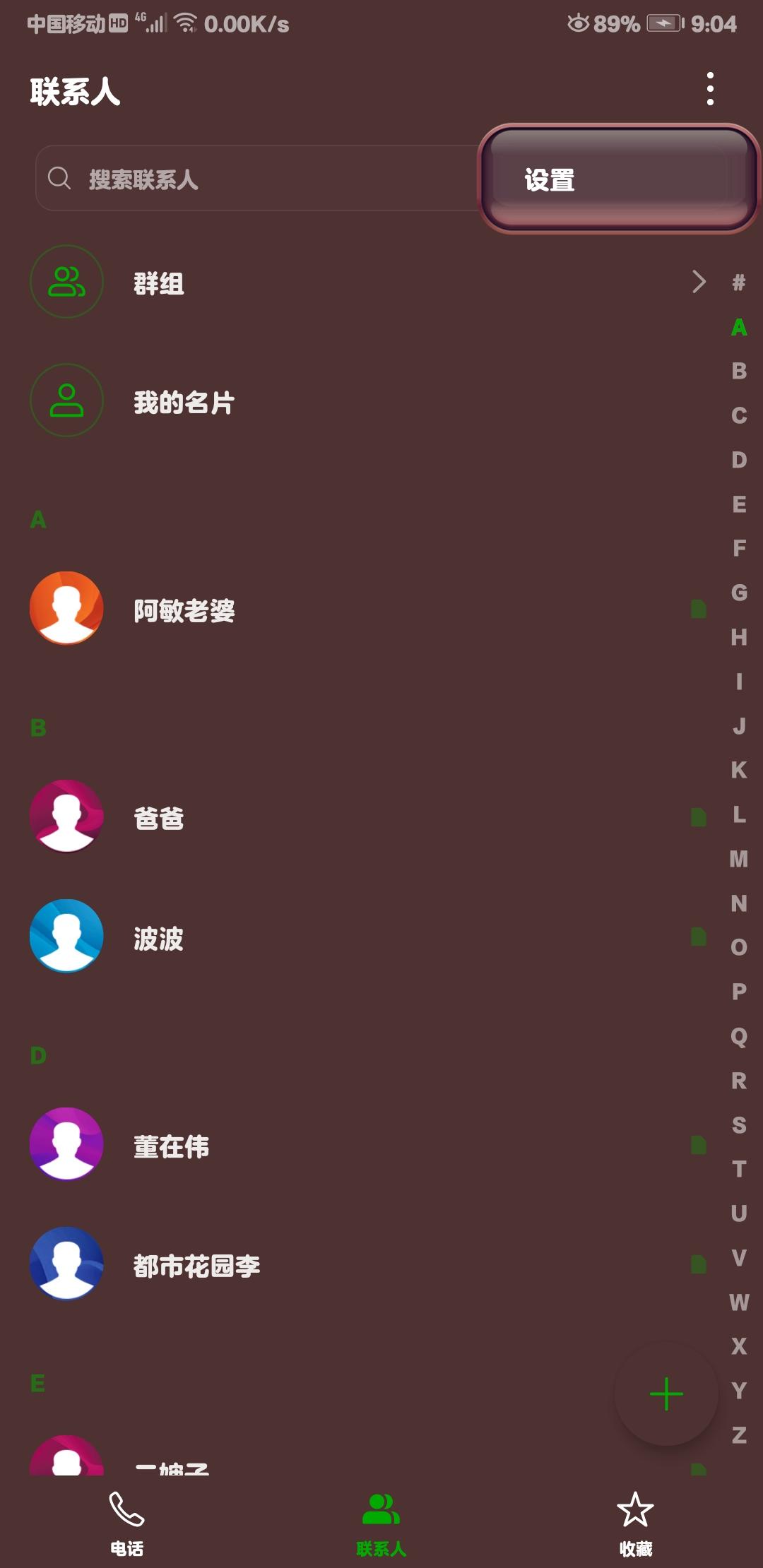 Screenshot_20190817_210409_com.android.contacts.jpg
