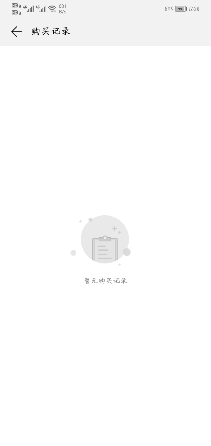 Screenshot_20190818_122831_com.huawei.android.thememanager.jpg