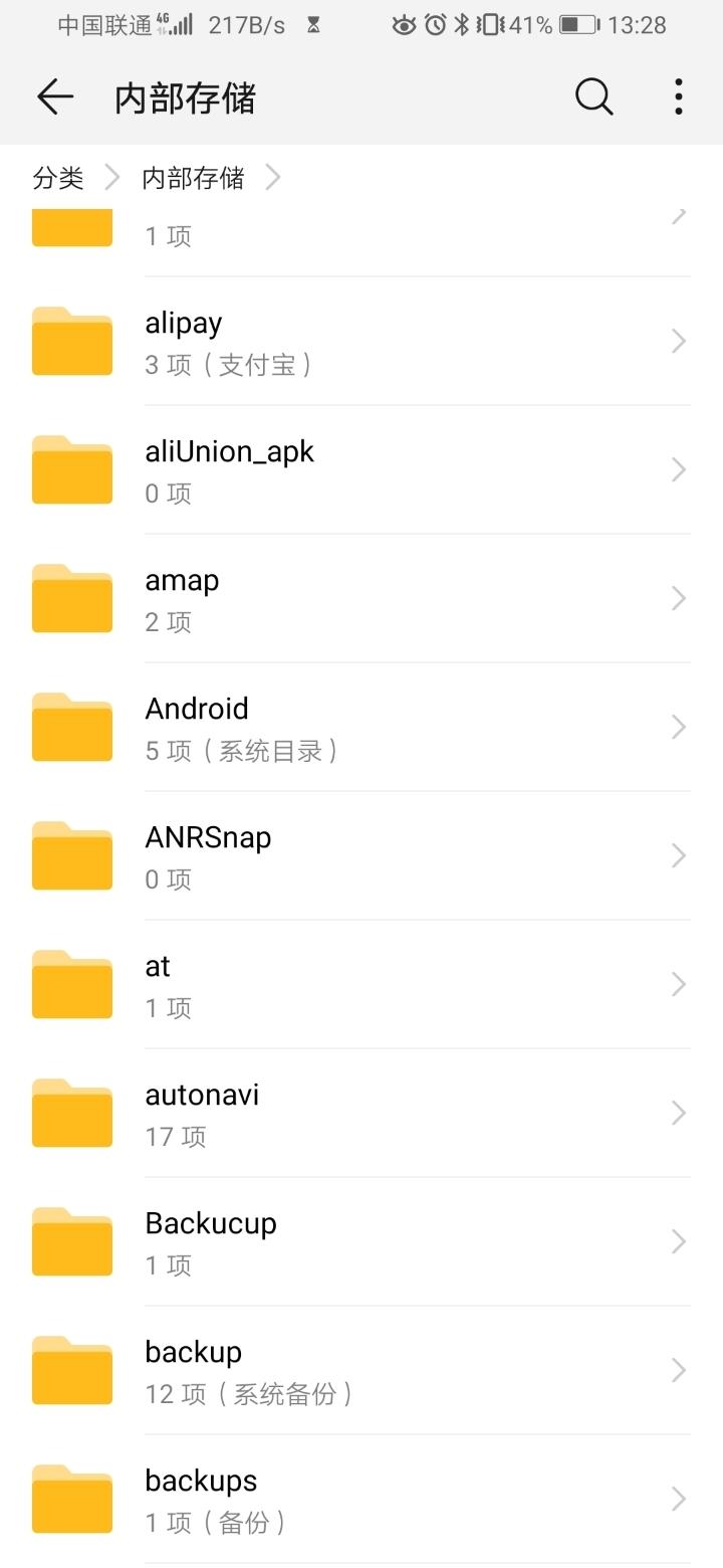Screenshot_20190818_132822_com.huawei.hidisk.jpg