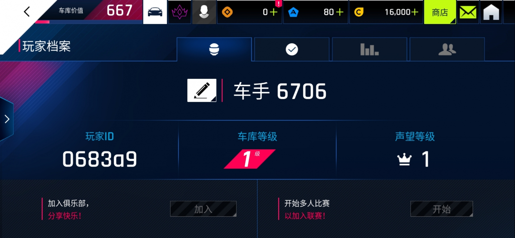 Screenshot_20190818_155602_com.aligames.kuang.kybc.huawei.jpg