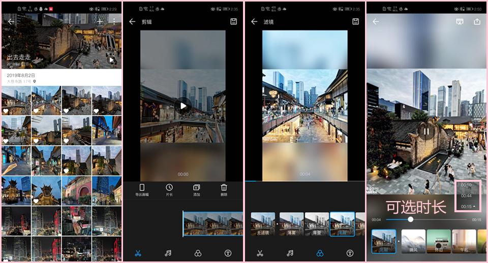 Screenshot_20190817_022921_com.android.gallery3d.jpg