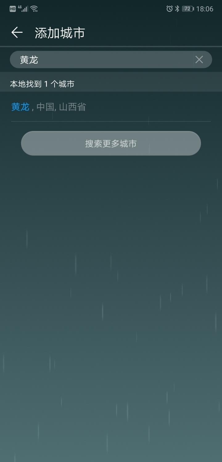 Screenshot_20190818-180604.jpg