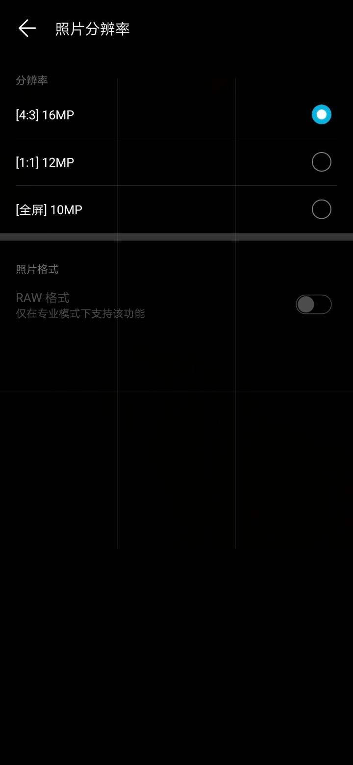 Screenshot_20190818_024259_com.huawei.camera.jpg