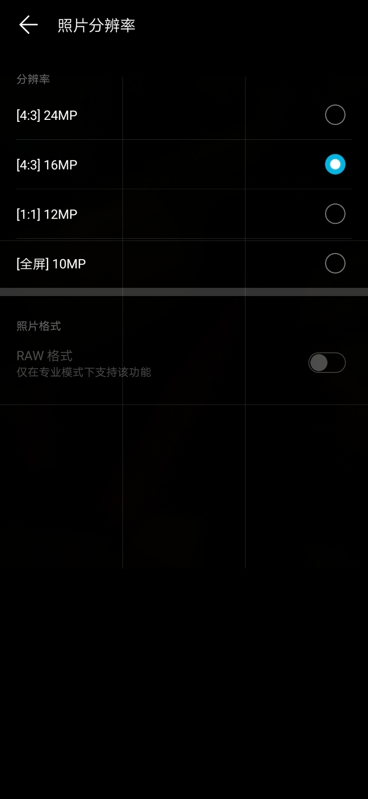 Screenshot_20190819_031501_com.huawei.camera.jpg