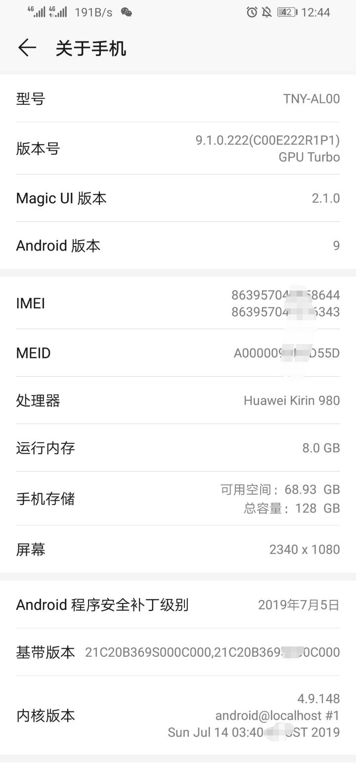 Screenshot_20190819_131912.jpg