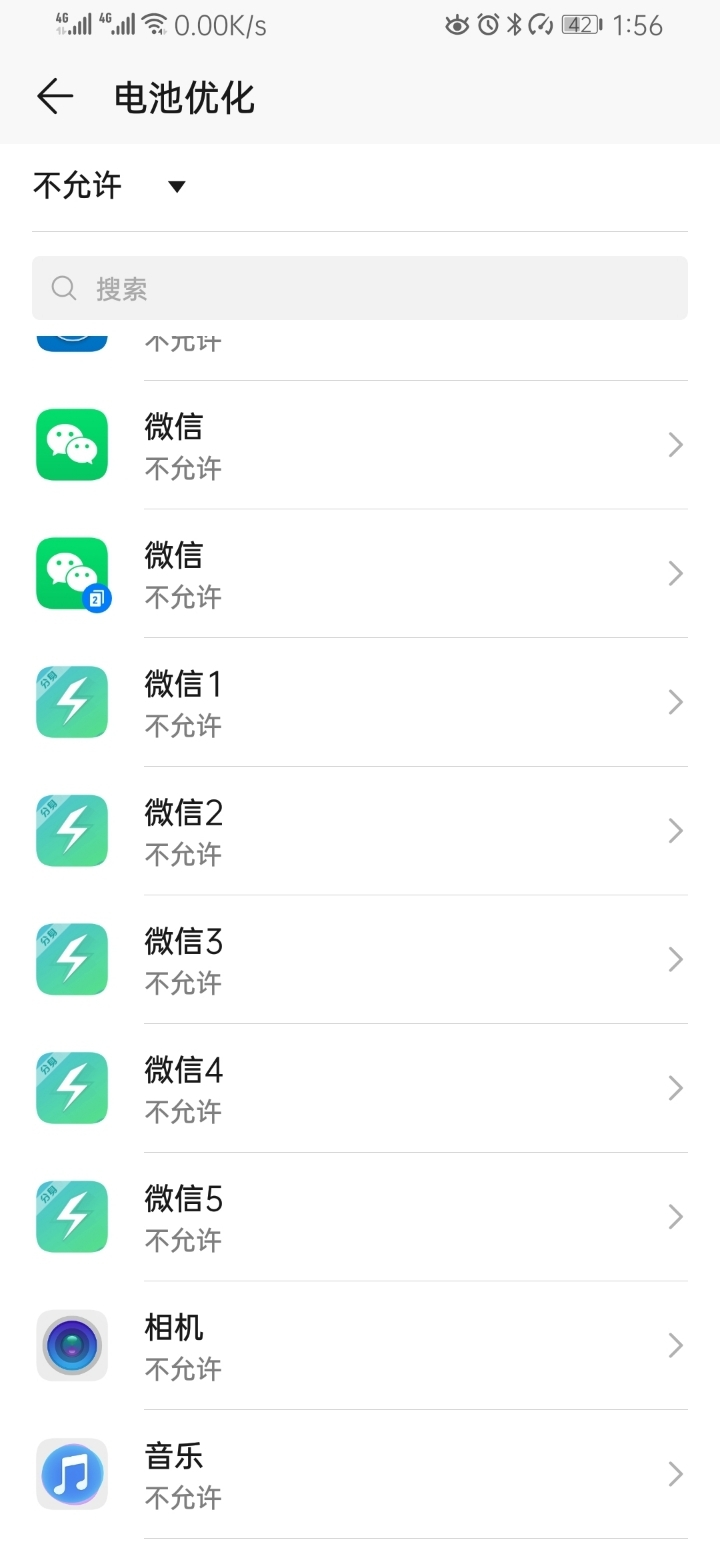 Screenshot_20190819_135616_com.android.settings.jpg