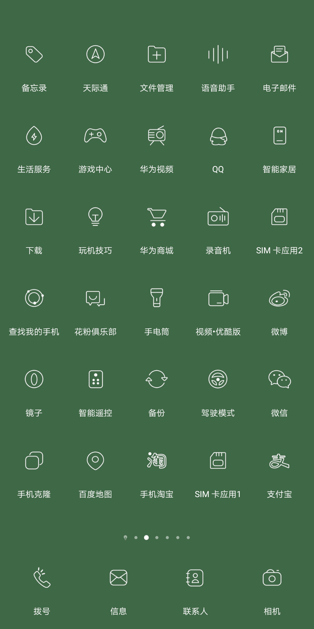 preview_icons_0.jpg