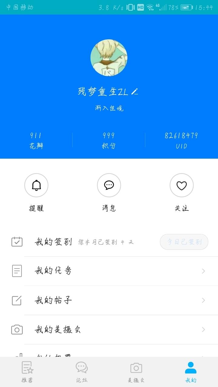 Screenshot_20190819-154422.jpg