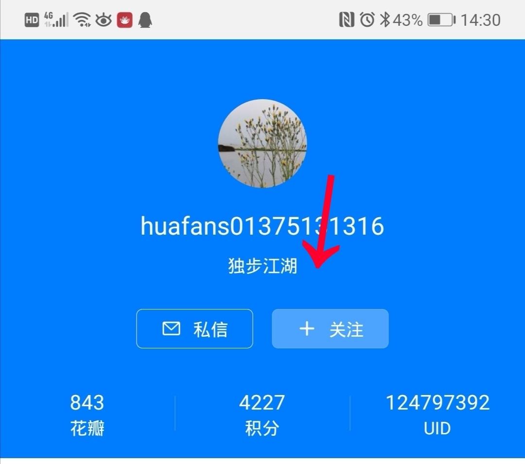 Screenshot_20190820_143116_45930865433614.jpg