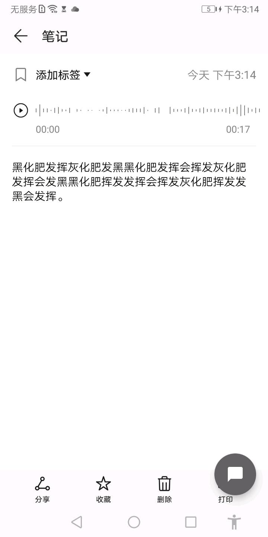 Screenshot_20190820_151427_com.example.android.notepad.jpg