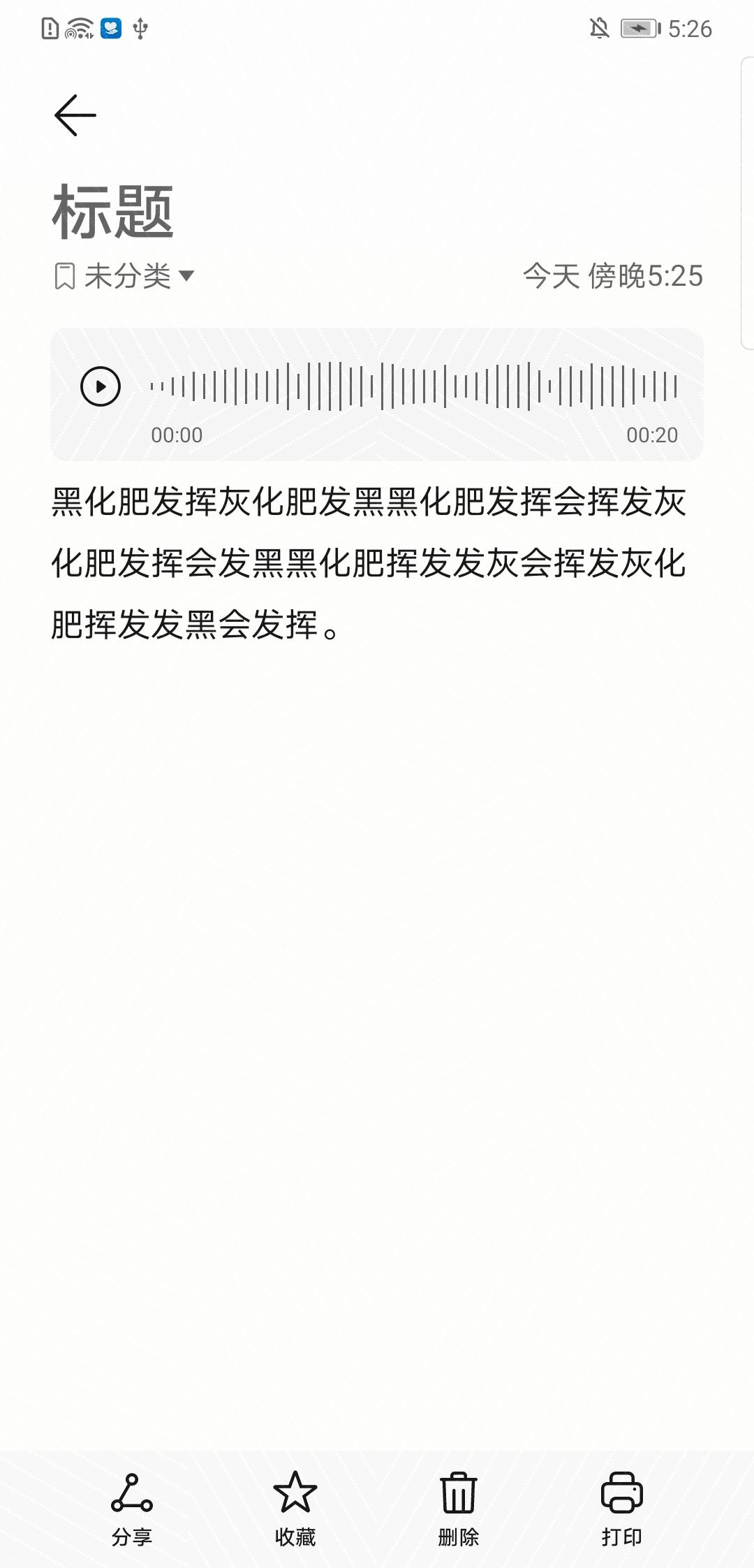 Screenshot_20190820_172618_com.example.android.notepad.jpg