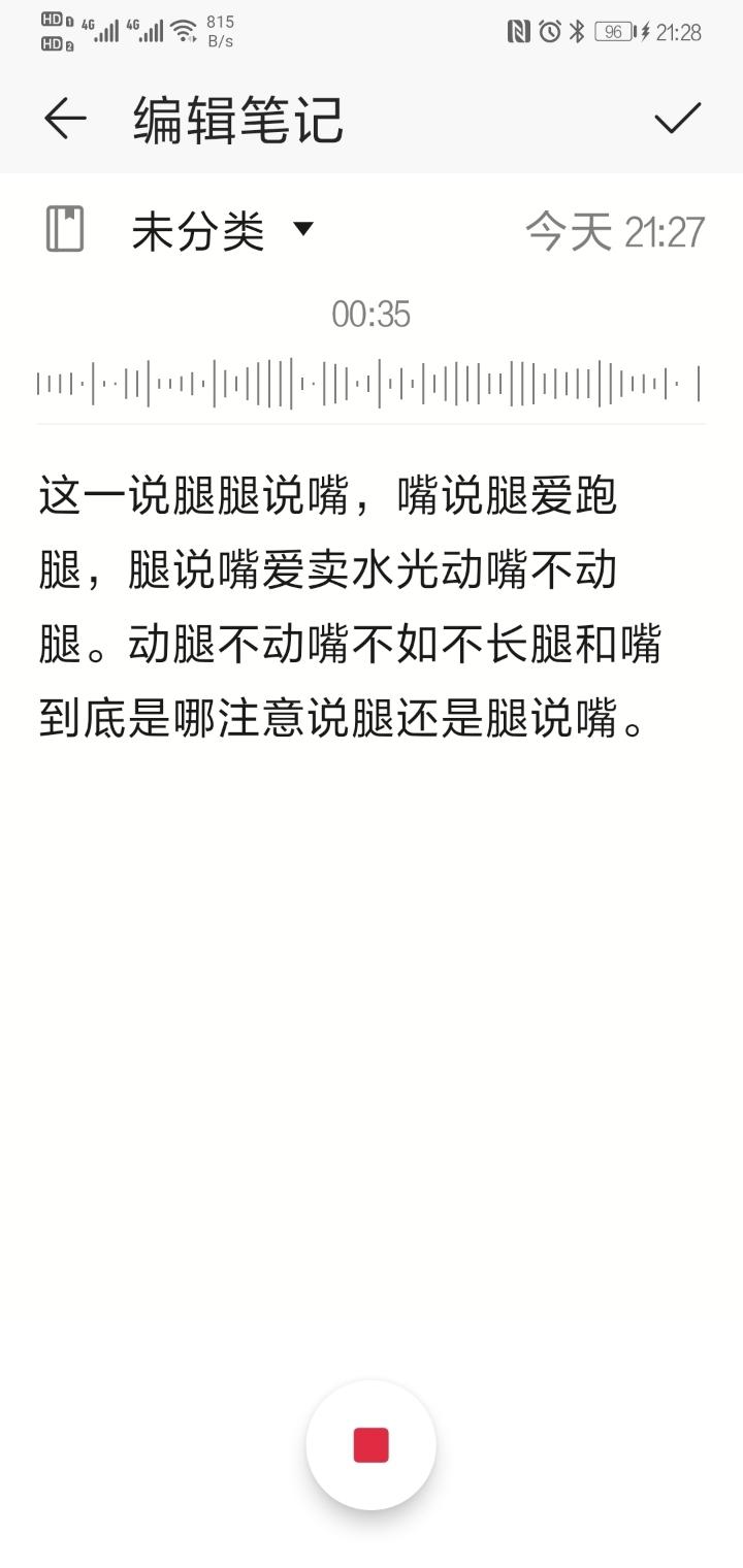 Screenshot_20190820_212811_com.example.android.notepad.jpg