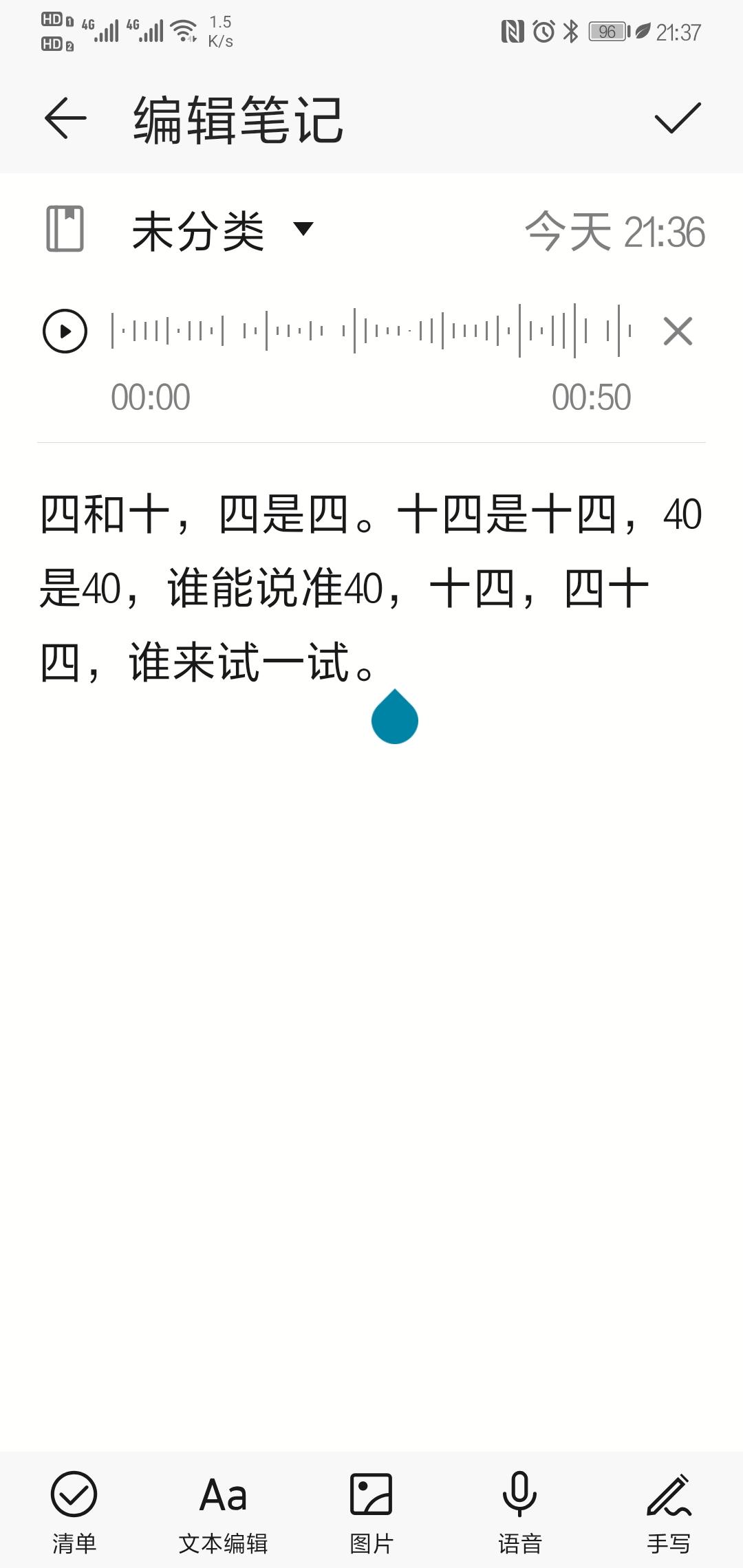 Screenshot_20190820_213713_com.example.android.notepad.jpg