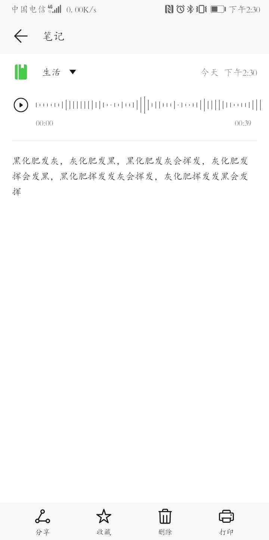 Screenshot_20190821_143006_com.example.android.notepad.jpg