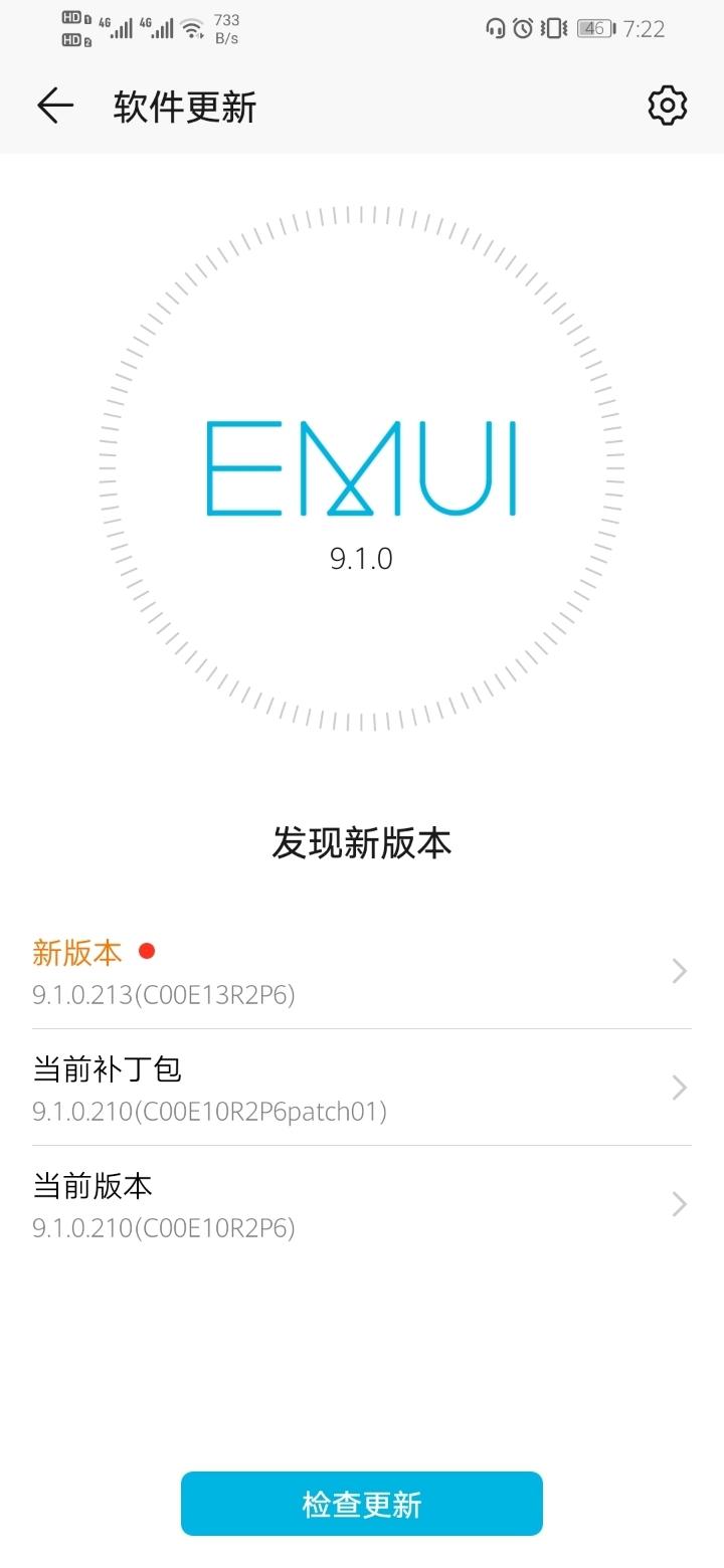 Screenshot_20190821_192203_com.huawei.android.hwouc.jpg