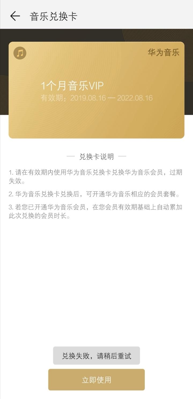 Screenshot_20190821_193334.jpg