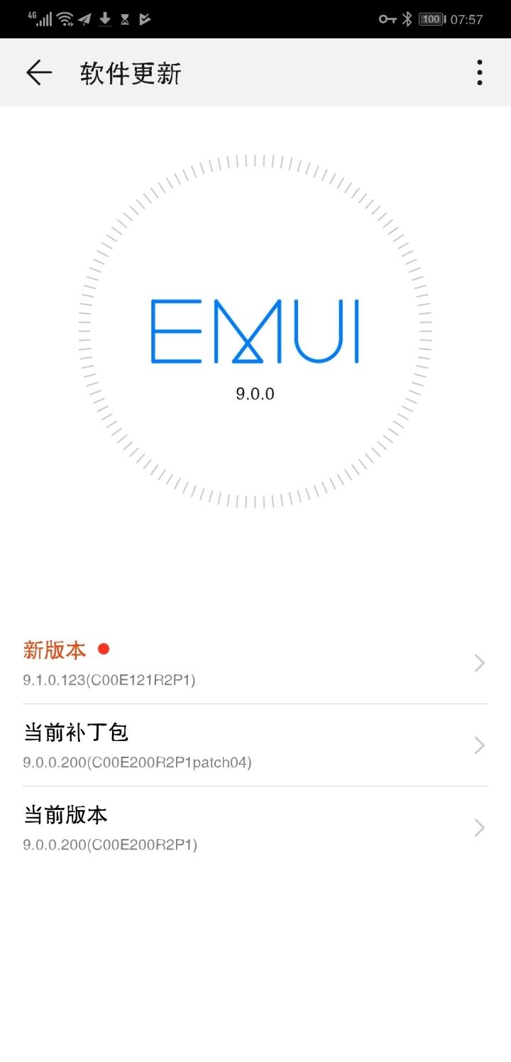 Screenshot_20190820_075723_com.huawei.android.hwouc.jpg