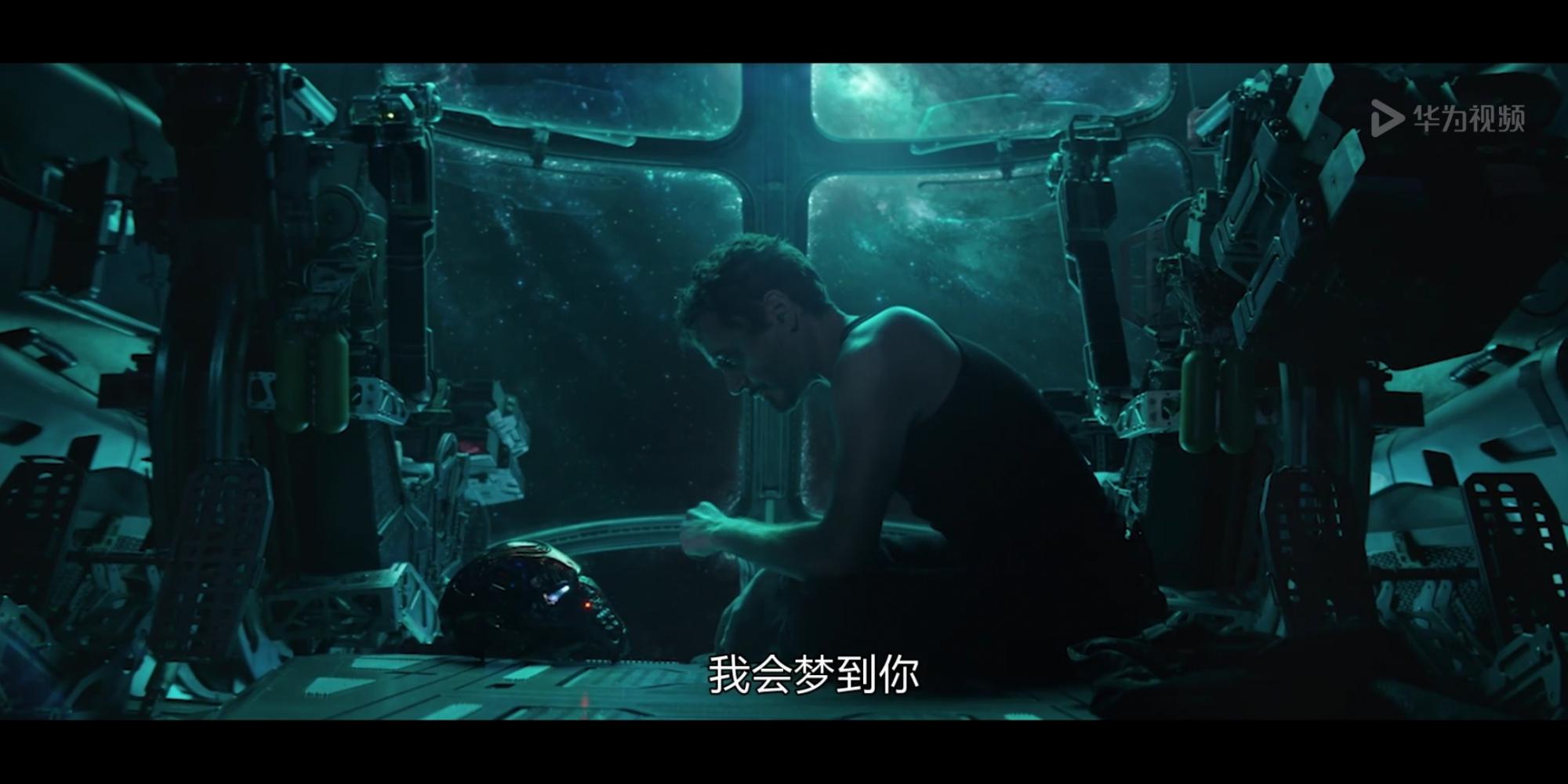 Screenshot_20190822_100238_com.huawei.himovie.jpg