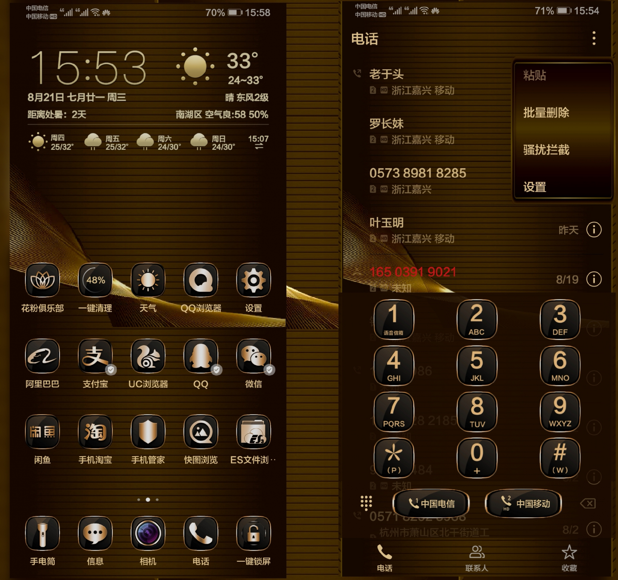 background_emui.9_1566364717566_1566377788746_1566377917672.jpg