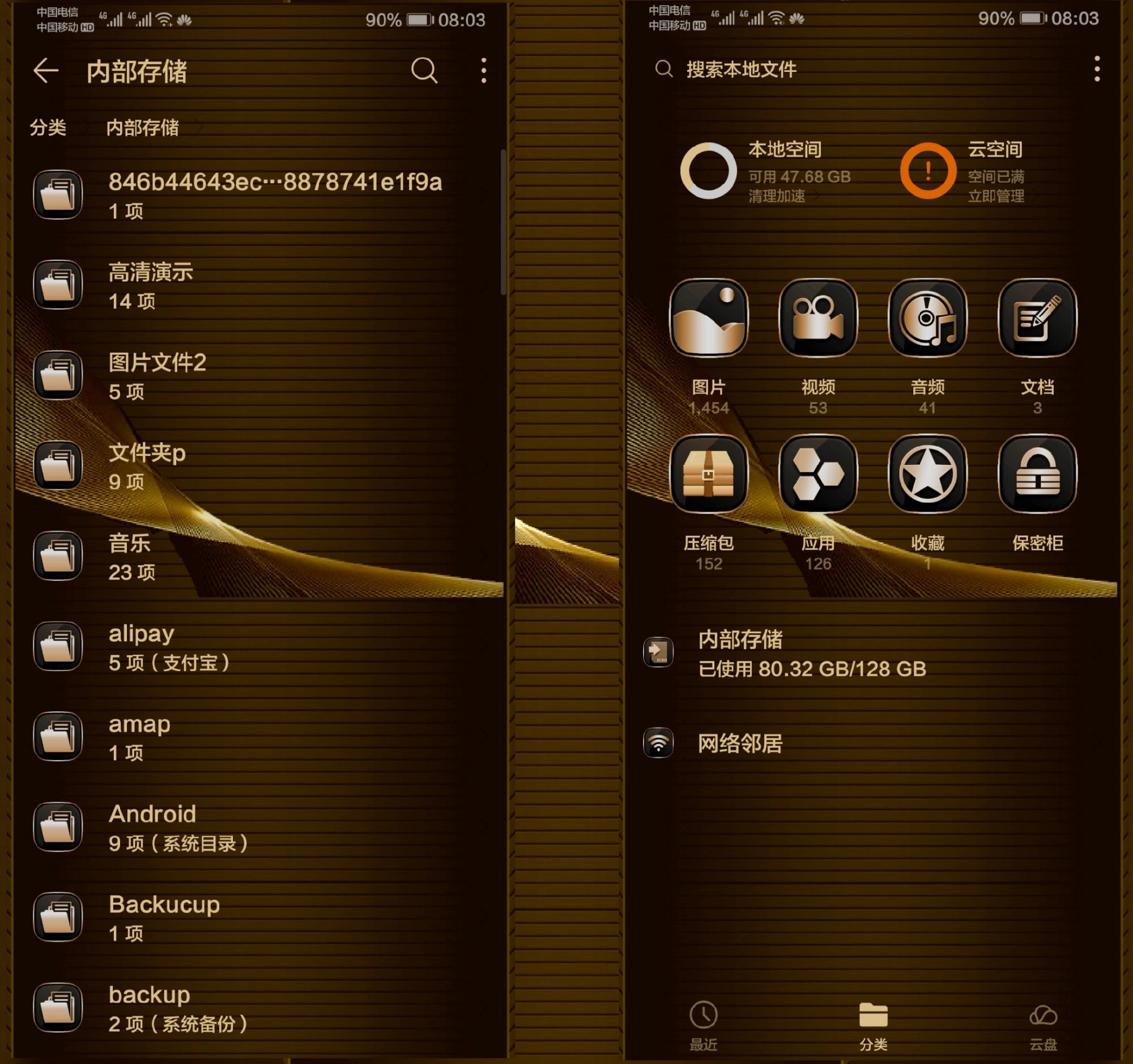 background_emui.9_1566364717566_1566377788746_1566432282109.jpg