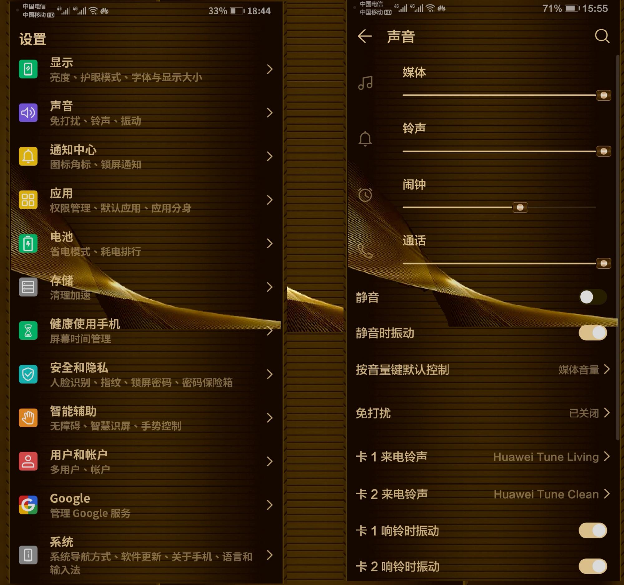 background_emui.9_1566364717566_1566377788746_1566378811595.jpg