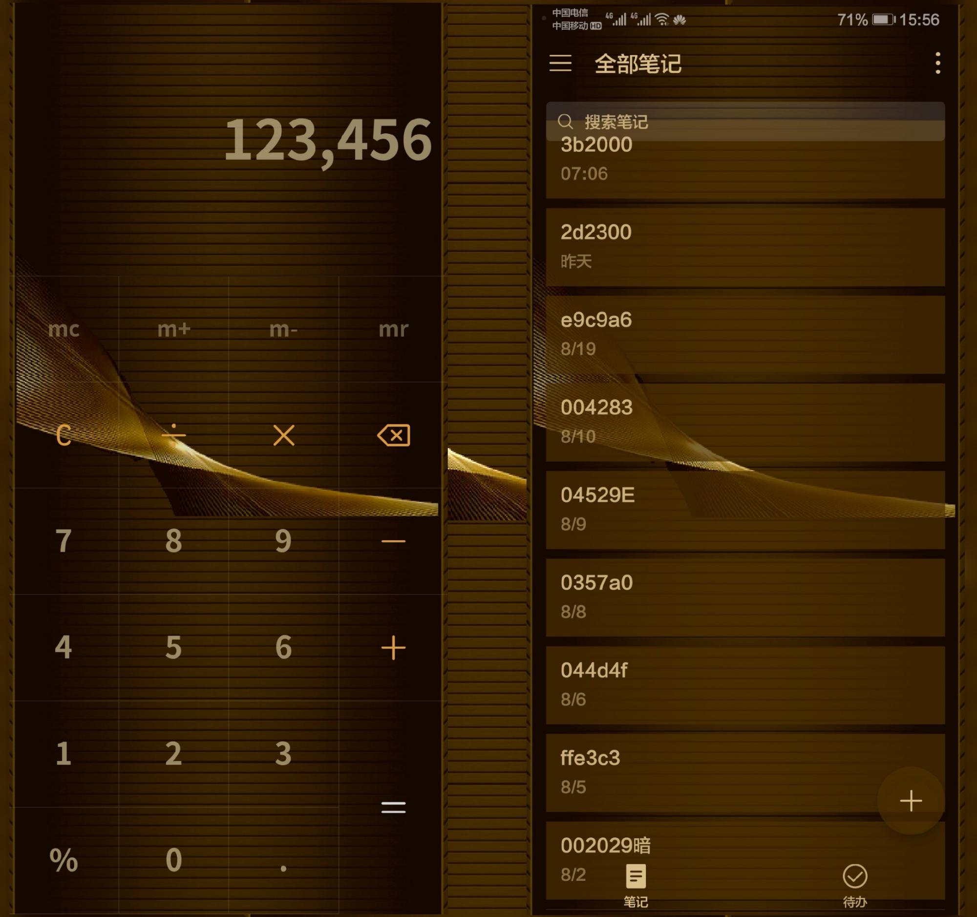 background_emui.9_1566364717566_1566377788746_1566378911900.jpg