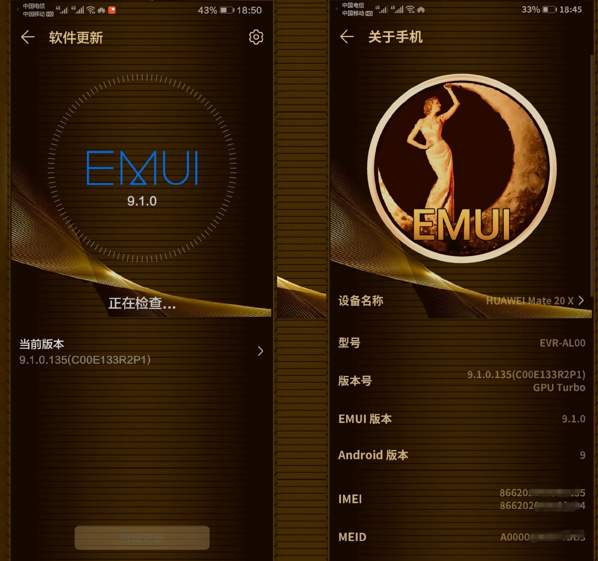 background_emui.9_1566364717566_1566377788746_1566384751981.jpg