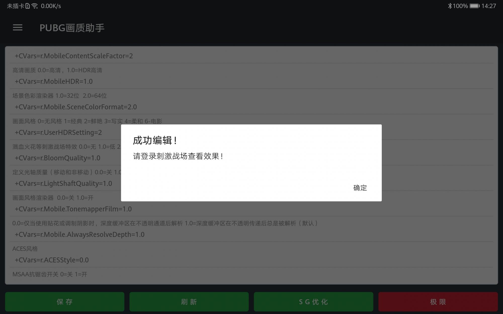 Screenshot_20190822_142708_com.pubg.change.jpg
